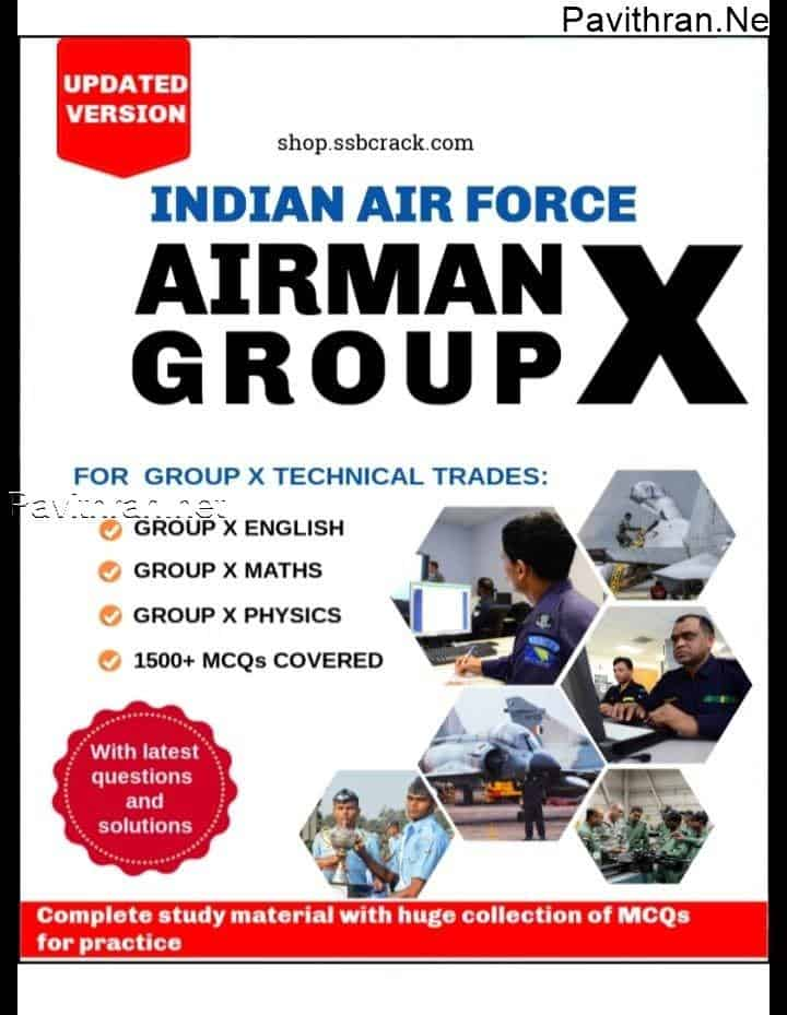 Indian Air Force Airman Group X Study Material With Mcqs