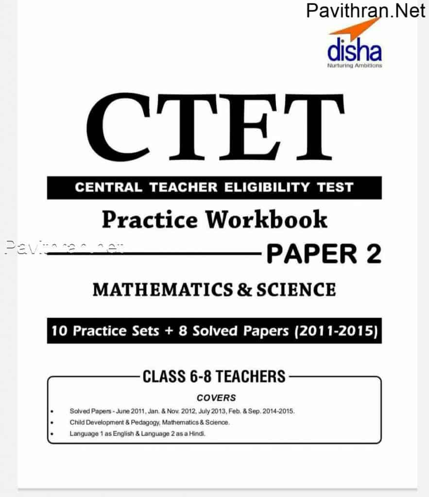 CTET Practice Workbook Paper-2 Maths & Science With Solved Papers