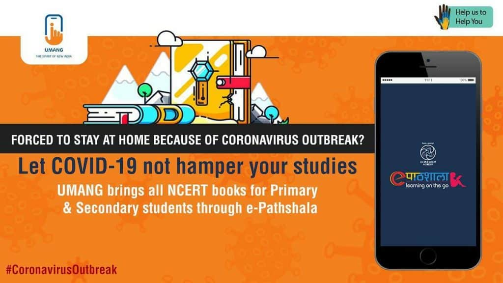 UMANG APP for NCERT Books through e-Pathshala