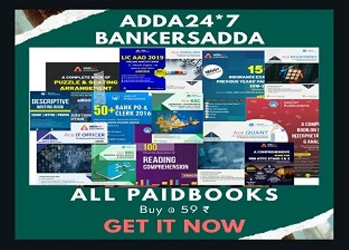 Bankersadda-Paid-e-Book-sale-1